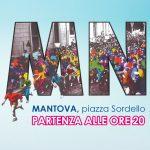 minciomarcia_2017-logo